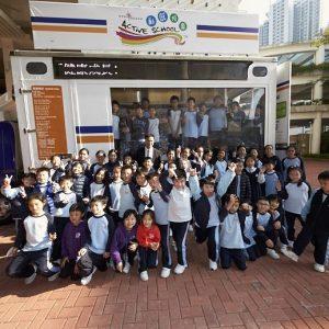 HKEAA_2016.Dec.1 269_结果