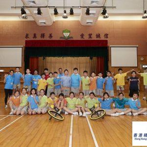HKEAA_2017.Jun.9 184_result