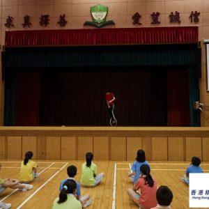 HKEAA_2017.Jun.9 24_result